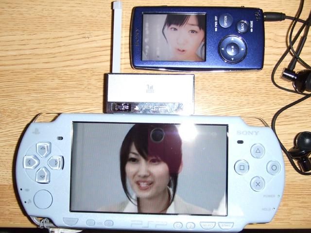 PSP_walkman.jpg