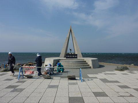 宗谷岬(工事中)