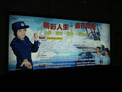 taiwan0224-7.jpg