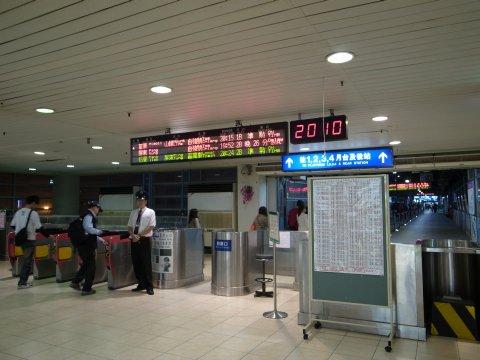 taiwan0224-8.jpg