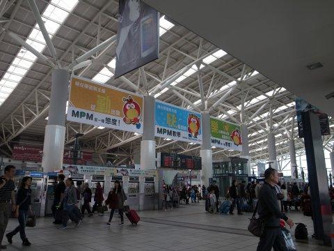 taiwan0225-2.jpg