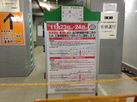 tokaido01.jpg